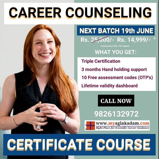Career Guidance Certificate Course