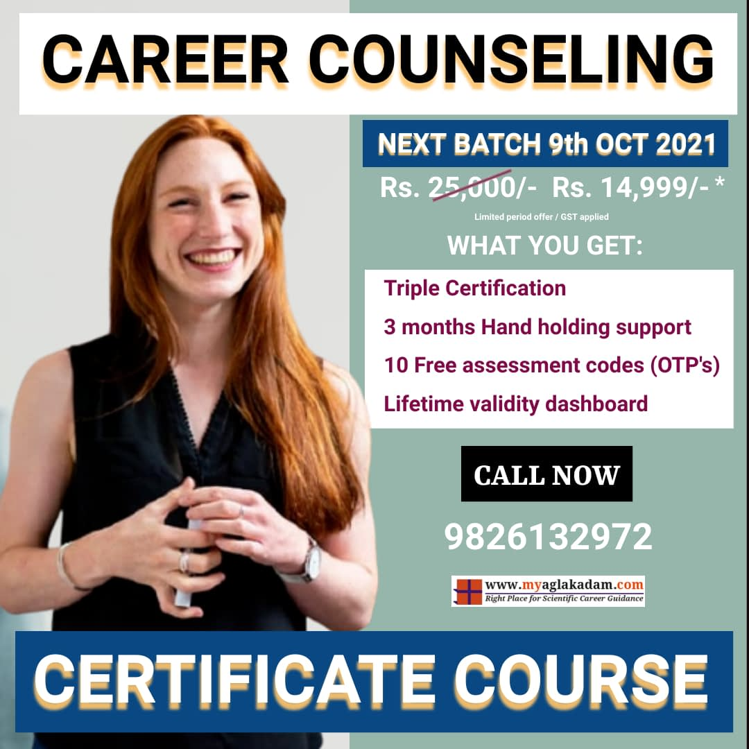 Career Counseling Certificate Course